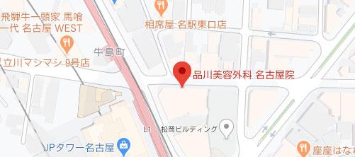 品川美容外科 名古屋院地図