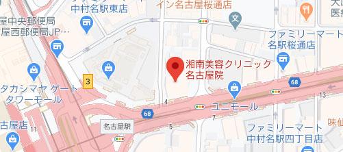 湘南美容クリニック 名古屋院地図