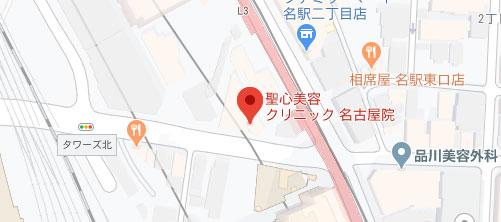 聖心美容クリニック 名古屋院地図