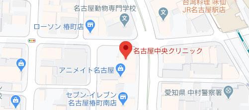 名古屋中央クリニック地図