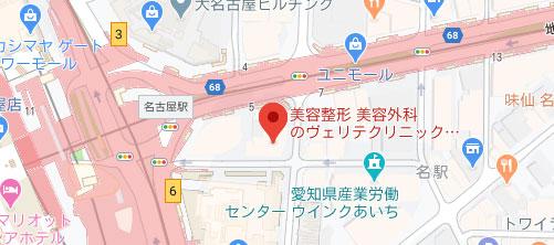 ヴェリテクリニック 名古屋院地図
