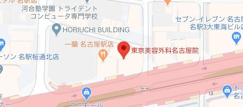 東京美容外科 名古屋院地図