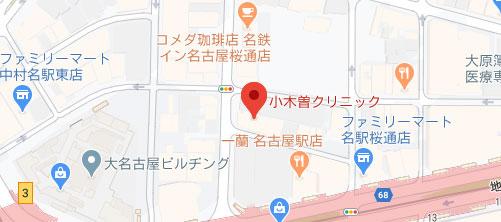 小木曽クリニック地図