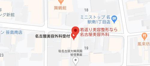名古屋美容外科地図