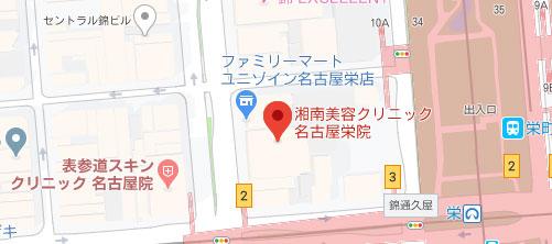 湘南美容クリニック 名古屋栄院地図