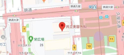 共立美容外科 名古屋院地図