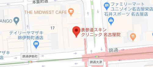 表参道スキンクリニック 名古屋院地図