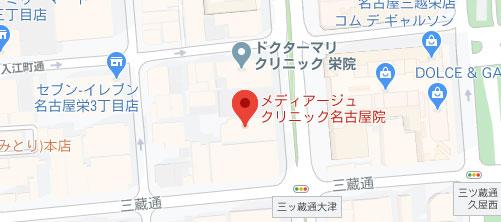 メディアージュクリニック 名古屋院地図