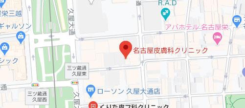 名古屋皮膚科クリニック地図
