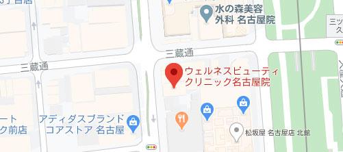ウェルネスビューティクリニック 名古屋院地図