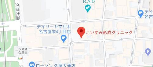 こいずみ形成クリニック 名古屋地図