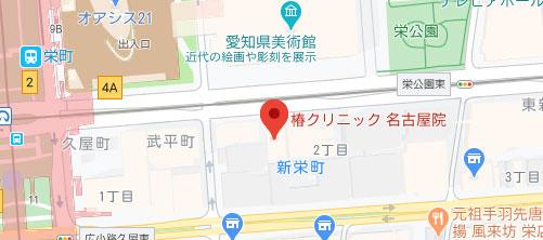 椿クリニック 名古屋院地図