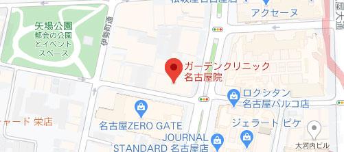 ガーデンクリニック 名古屋院地図