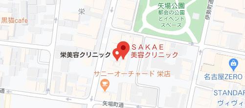 栄美容クリニック地図
