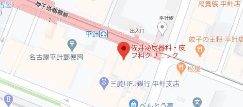 佐井泌尿器科・皮フ科クリニック地図
