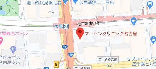 アーバンクリニック名古屋地図