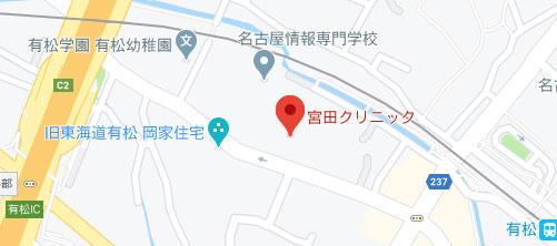 宮田クリニック地図