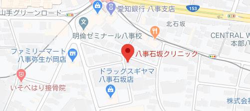 八事石坂クリニック 八事院地図