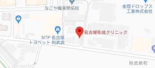 名古屋形成クリニック地図