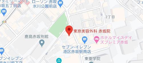 東京美容外科 赤坂院地図
