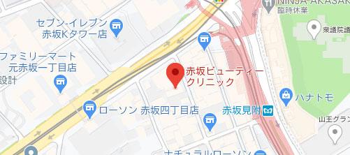 赤坂ビューティークリニック地図