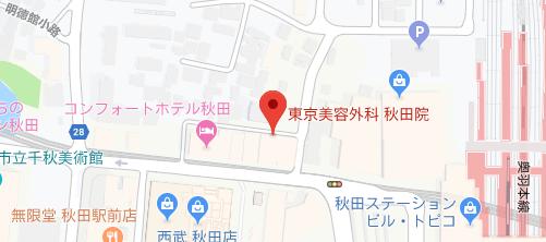 東京美容外科 秋田院地図