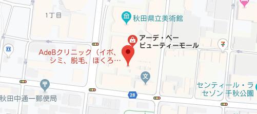 アーデ・ベークリニック 秋田院地図
