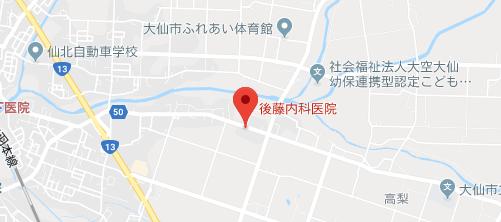 後藤内科医院地図