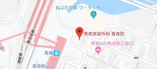 東京美容外科 青森院地図