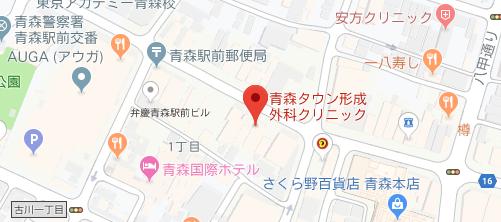 青森タウン形成外科クリニック地図