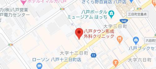 八戸タウン形成外科クリニック 地図