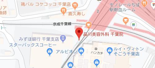 品川美容外科 千葉院地図