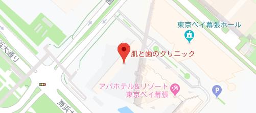 肌と歯のクリニック 東京ベイ幕張地図