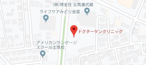 ドクターケンクリニック地図