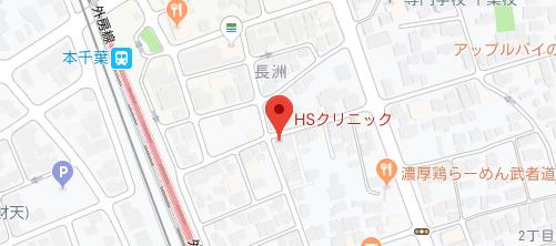 HSクリニック地図