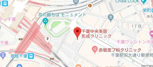 千葉中央美容形成クリニック地図