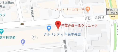 千葉きぼーるクリニック地図