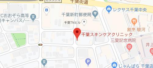 千葉スキンケアクリニック地図