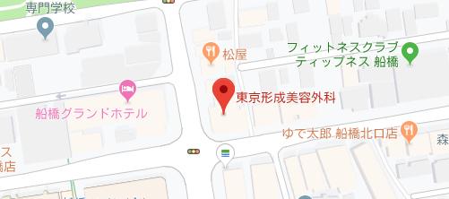 東京形成美容外科 船橋本院地図
