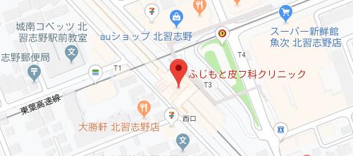 ふじもと皮フ科クリニック地図