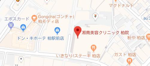 湘南美容クリニック 柏院地図