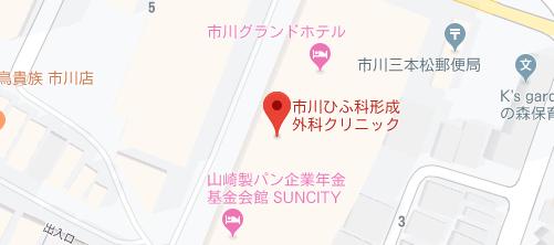 市川ひふ科形成外科クリニック地図