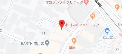市川スキンクリニック地図