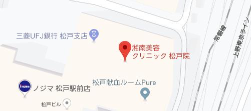 湘南美容クリニック 松戸院地図