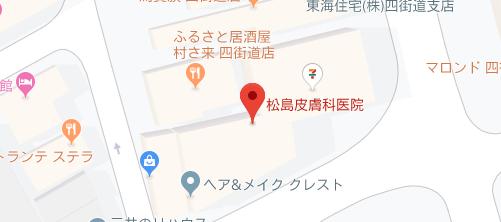 松島皮膚科医院地図