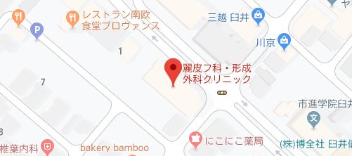 麗皮フ科・形成外科クリニック地図
