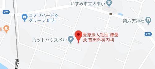 吉田外科内科地図