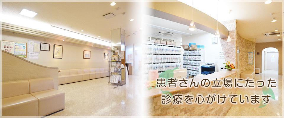 金田整形外科クリニック 美容皮フ科画像