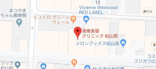 湘南美容クリニック 松山院地図