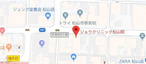 ジョウクリニック 松山院地図